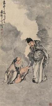 壶中若有天 by huang shen