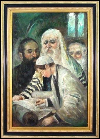 the bar mitzvah by a makk