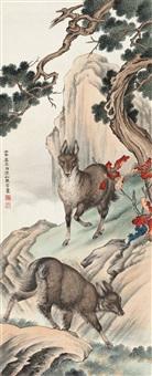 马 晋(1899-1970) 柏石双羚 by ma jin