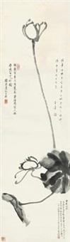 香远益清 by ren xun