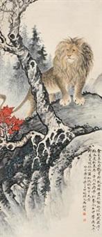 雄狮图 by ma dai