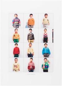 exactitudes: 32. showpieces - beijing 1999 by versluis & uyttenbroek