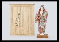 kumano by mitsuru sekiya
