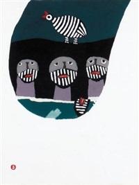 tori no yobu koe (+ toi-hi no yama, 1967; 2 works) by umetaro azechi