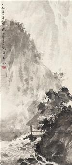 山水图 立轴 by fu baoshi