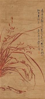 兰草图 (orchids) by jiang yujian