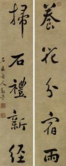 对联 立轴 水墨纸本 (couplet) by li jian