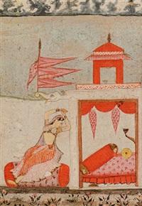a lone maiden by desvarati ragini