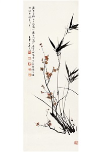 bamboo and plum blossoms by zhang diqian and xiang yong