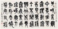 tang poem by lin zhongxing