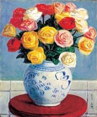 rose by li shiqiao