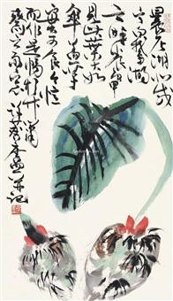 香芋图 立轴 纸本 by xu linlu