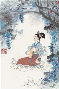 紫藤赏音图 立轴 设色纸本 (figure) by gu bingxin
