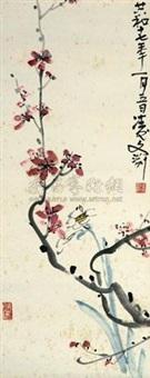 红梅兰花 by ling wenyuan