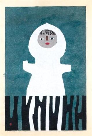 shiroi zo by umetaro azechi