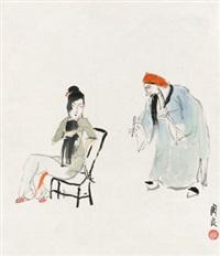 乌龙院 立轴 设色纸本 by guan liang