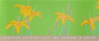 lincoln center/list art - tiger lilies by alex katz