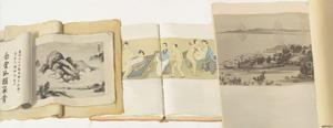 山水与春宫 Landscape and pornographic paintings by Chen Danqing