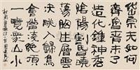 pre-tang poem by zhou yifan