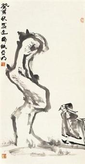 拜石 by ya ming
