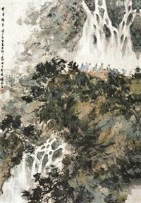 六老观泉图 by fu baoshi