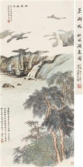 松风涧泉图 立轴 设色纸本 (landscape) by wu hufan