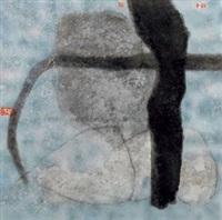 抽象花鸟 by zi mo