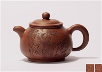 大潘壶 (a zisha teapot) by hua jian