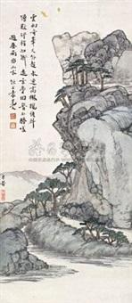 云幻奇峰 by fang ruo