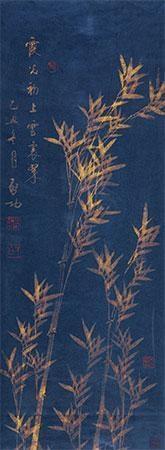 晴竹 by qi gong