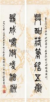 """篆书""""太白楼""""七言联 (+ another; 2 works) by xu shiqi"""