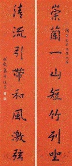 行书八言 对联 (couplet) by ren jin