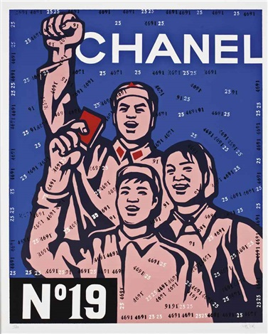 chanel by wang guangyi