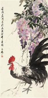 cock and wisteria by liu yulou