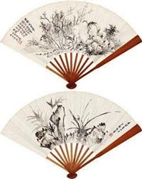 兰石 竹石 by shen yinmo and xu yue
