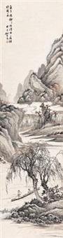 柳溪泛舟图 by yao shuping