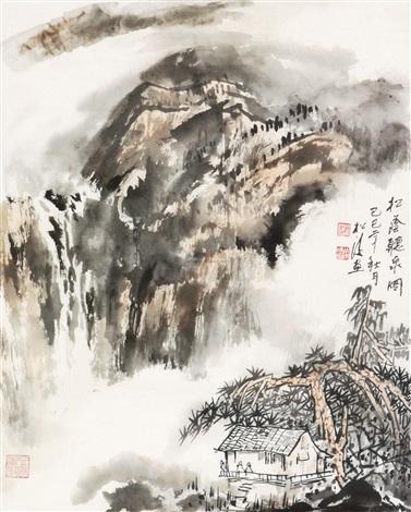 松阴听泉图 by zhao songtao