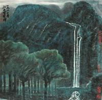 江南 (jiang nan) by xiang donghui