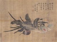 果蔬图 by wang guxiang