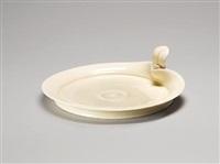creamware platter with handle by takeshi yasuda