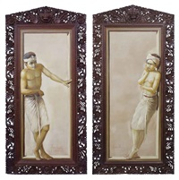 the courtship (set of 2) by abdul aziz