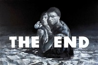 the end by spyros verykios