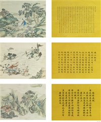 three zhenwu album leaves by anonymous-chinese (qing dynasty)