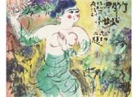princess with bamboo by shiko munakata