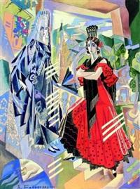 deux espagnoles by alexandre fadeev