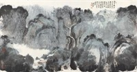 丛山飞瀑图 (landscape with waterfall) by zhang daqian and lin qingni