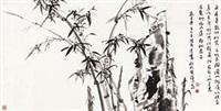 竹石图 by ji qingyuan