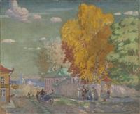 Autumn. The Student's Farewell, 1923
