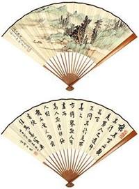 春江渔父 书法 (recto-verso) by tang yun and bai jiao