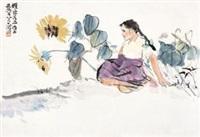 赏花图 镜片 设色纸本 by cheng shifa